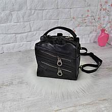 Сумка-рюкзак Молния Компакт городская черная