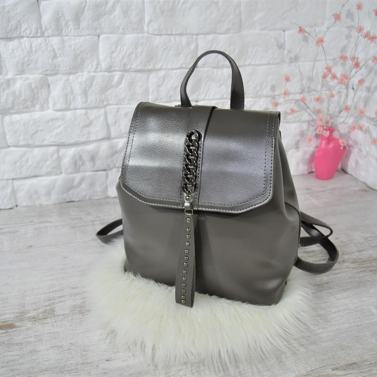 Рюкзак Джессика с клапаном темно-серый