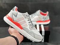 Кроссовки Adidas Nite Jogger Boost 3M в стиле Адидас Джогер Буст, мужские демисезонные, серые с белым