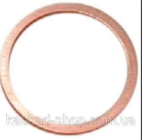 Кільце мідне 44х39х2,5 мм