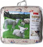 Дитяче ковдру закрите однотонне овеча вовна (Мікрофібра) 110x140 T-54773, фото 2