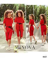 Летний спортивный костюм красного цвета для девочек на рост от 110 до 164 см