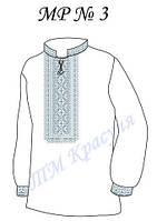 Заготовка на вышивку мужской рубашки №3