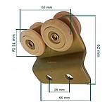 Ролик двойной на 4 подшипника боковой шторы тента прицепа для профиля SCHMITZ, фото 2