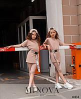 Бежевый летний спортивный костюм для девочек на рост от 110 до 164 см