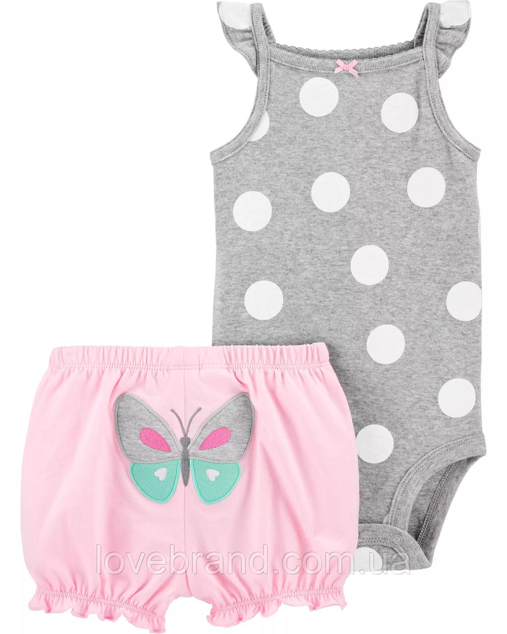 """Летний комплект для новорожденных Carter's """"Бабочка"""" 3 мес/55-61 см"""