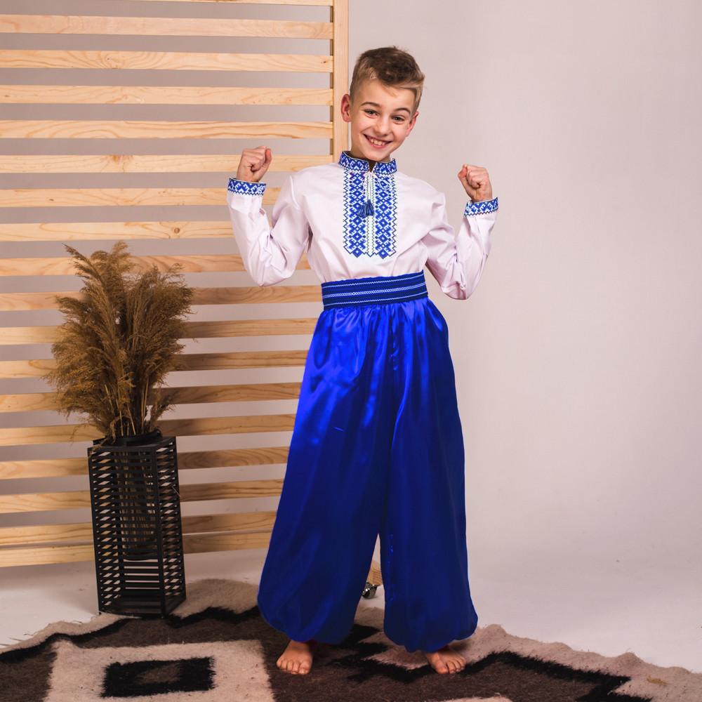 Український костюм Moderika Молодий Козак в синьому кольорі