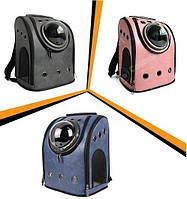 Рюкзак переноска для кота, собаки CosmoPet Шаттл. Все цвета в наличии!, фото 1