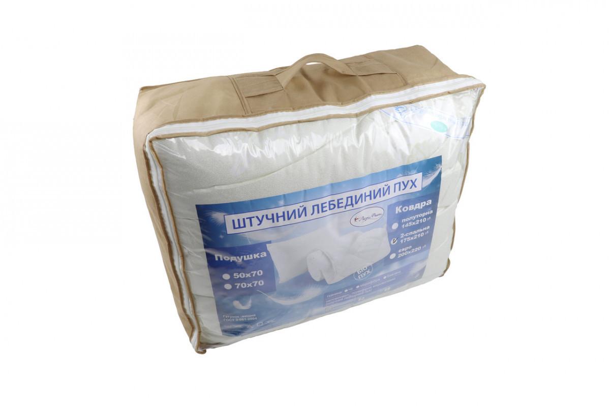 Одеяло закрытое однотонное искусственный лебяжий пух (Микрофибра) Двуспальное T-55018