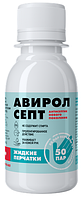 АвиролСепт, антисептический эффект, 90 мл, фото 1