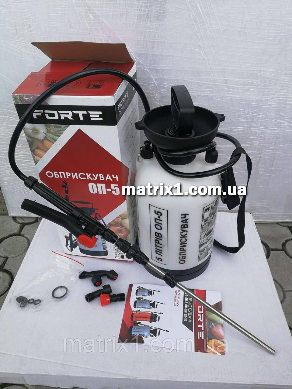 Опрыскиватель пневматический 5 л, Forte ОП-5 Гарантия 12 месяцев.