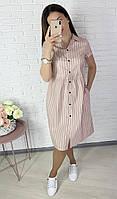 Платье женское летнее Цвет белый, пудра, темно-синий Размер 42-44,46-48,50-52