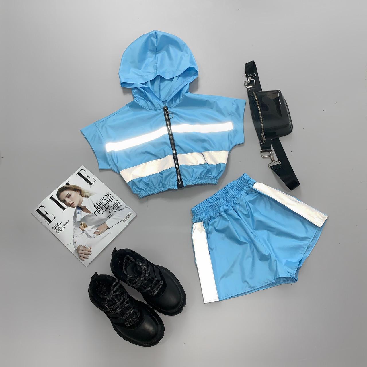 Женский летний спортивный костюм с шортами из плащевки со светоотражающими вставками 6605928Е