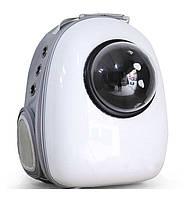 Рюкзак CosmoPet XL Белый / Рюкзак-переноска для кошек и собак малых пород / Авиапереноска для животных, фото 1