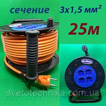 Удлинитель на катушке 25 метров SVITTEX, сечение провода 3х1,5 мм², с заземлением термозащитой.