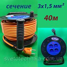 Удлинитель на катушке 40 метров SVITTEX, сечение провода 3х1,5 мм², с заземлением термозащитой.