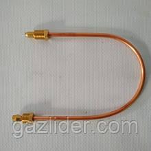 Трубка запальника автоматики EUROSIT (L-300мм, диаметр 4мм)