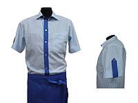 Форма для официантов и барменов. Рубашка мужская с коротким рукавом
