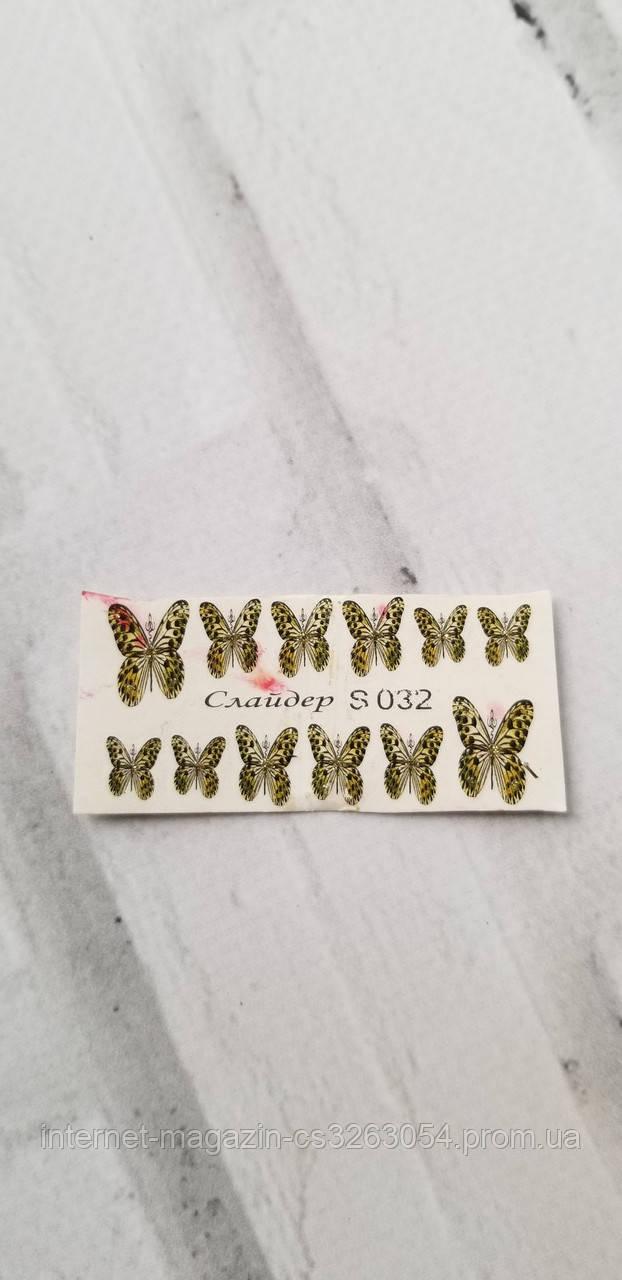 Водные наклейки для ногтей,бабочки наклейки для маникюра цветные,слайдер наклейки