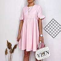 Нарядное пудровое женское летнее платье с рюшами на рукавах и отрезной высокой талией