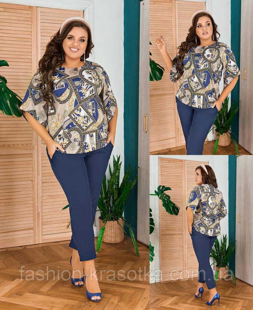 Шикарный женский летний костюм:блуза и брюки,размеры:48-50,52-54,56-58.
