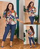 Шикарный женский летний костюм:блуза и брюки,размеры:48-50,52-54,56-58., фото 3