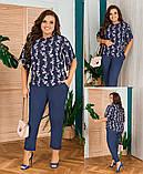 Шикарный женский летний костюм:блуза и брюки,размеры:48-50,52-54,56-58., фото 4
