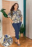 Шикарный женский летний костюм:блуза и брюки,размеры:48-50,52-54,56-58., фото 5
