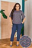 Шикарный женский летний костюм:блуза и брюки,размеры:48-50,52-54,56-58., фото 6