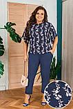 Шикарный женский летний костюм:блуза и брюки,размеры:48-50,52-54,56-58., фото 8