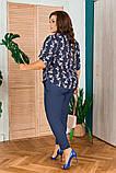 Шикарный женский летний костюм:блуза и брюки,размеры:48-50,52-54,56-58., фото 9
