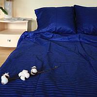 Двухспальный набор постельного белья из страйп-сатина, 100% хлопок, цвет синий