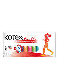 Гигиенические тампоны Kotex Active Super 16 шт.