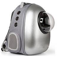 Рюкзак CosmoPet XL Серебристый / Рюкзак-переноска для кошек и собак малых пород / Авиапереноска для животных