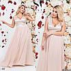 Платье вечернее длинное короткий рукав сетка+шифон 50,52,54, фото 2