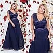 Платье вечернее длинное короткий рукав сетка+шифон 50,52,54, фото 3