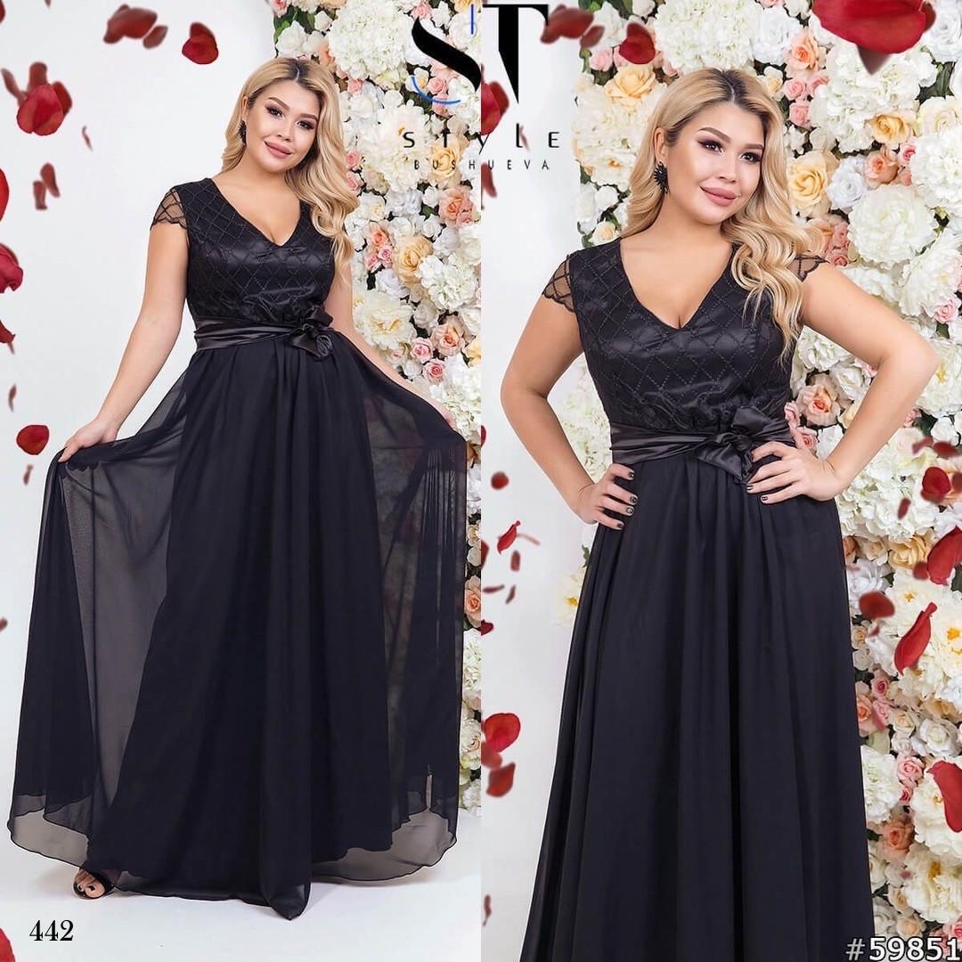 Платье вечернее длинное короткий рукав сетка+шифон 50,52,54
