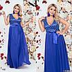 Платье вечернее длинное короткий рукав сетка+шифон 50,52,54, фото 5