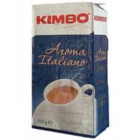 Кофе молотый Kimbo Aroma Italiano 250г.