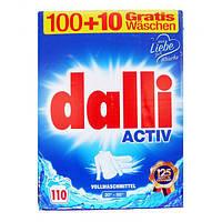 Безфосфатний порошок 110 прань Dalli Activ