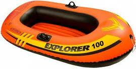 Лодка INTEX 147*84*36 см до 55 кг