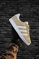 Женские кроссовки Adidas Gazelle Beige White, женские кроссовки адидас газели