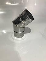 Колено 45° из нержавеющей стали для дымоходов ⌀150 мм 0,5 мм
