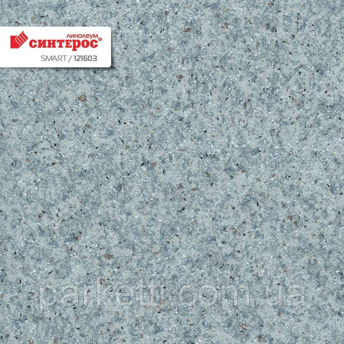 Линолеум Sinteros Smart 121603, ширина 3 м, 4 м