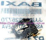Микропереключатель два контакта с держателем (ф у, EU) котлов газовых Baxi Western, арт. 5625770, к.з. 0068/3, фото 3