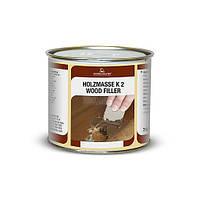 Fast Drying Wood Filler Holzmasse (Быстросохнующая шпаклевка) *0,75 л