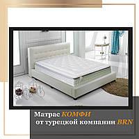 Матрас ортопедический беспружинный COMFY 180x200