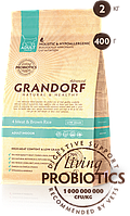 Сухой корм Grandorf (Грандорф) 4 MEAT & BROWN RICE INDOOR 4 вида мяса для взрослых кошек 2 кг
