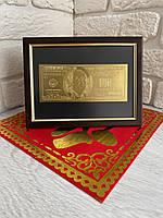 Картина 100$ долларов - денежный талисман, материальное благополучие