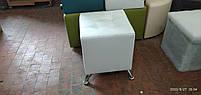 Пуфик Классик-1 Белый,пуфик,пуфики,пуф кожзам,пуф экокожа,банкетка,банкетки,пуф куб,пуф фото, фото 5